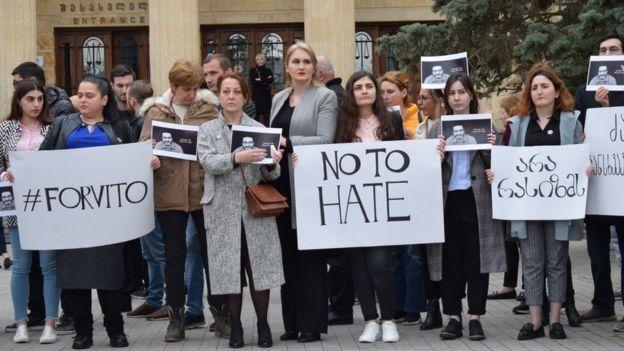 Демонстрация у здания суда