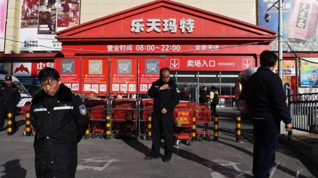 中国北京的一家韩国乐天超市