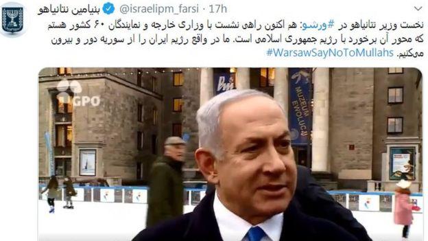 آقای نتانیاهو فعالیت قابل توجهی به زبان فارسی در شبکههای اجتماعی دارد