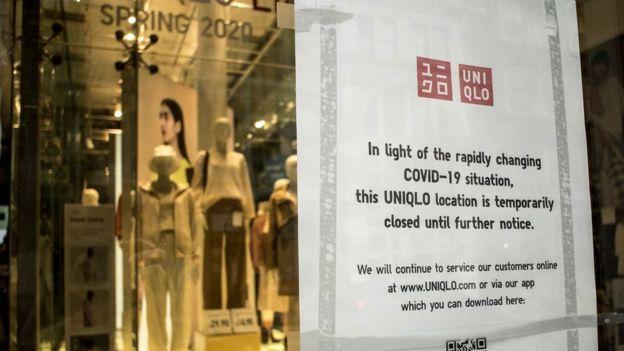 Магазин Uniqlo