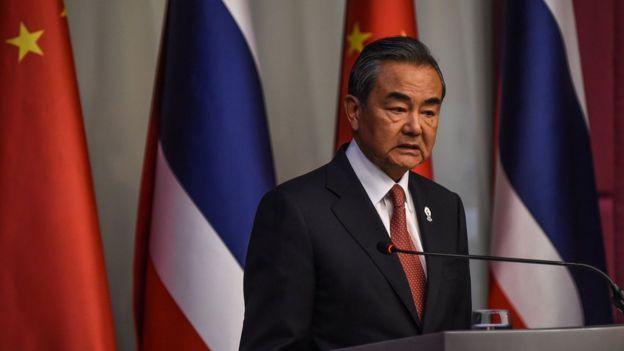 Ngoại trưởng Trung Quốc Vương Nghị phát biểu tại Hội nghị Ngoại trưởng ASEAN