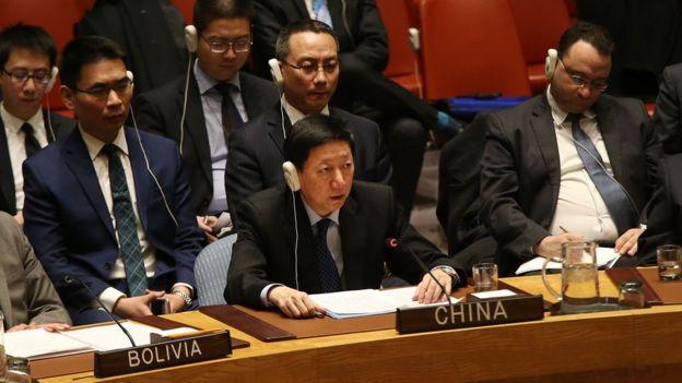 China en la ONU.