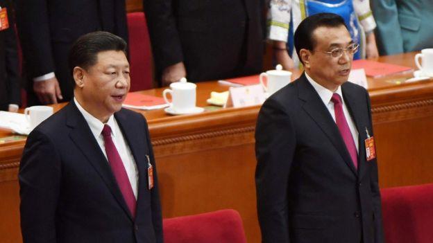 2017年中国两会