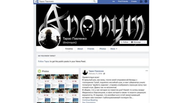 A sample of a fake Russian Facebook account
