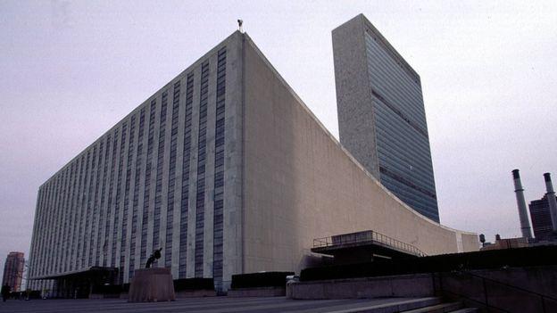 اقوامِ متحدہ کی عمارت