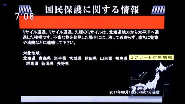 Alerta emitida por el gobierno de Japón.