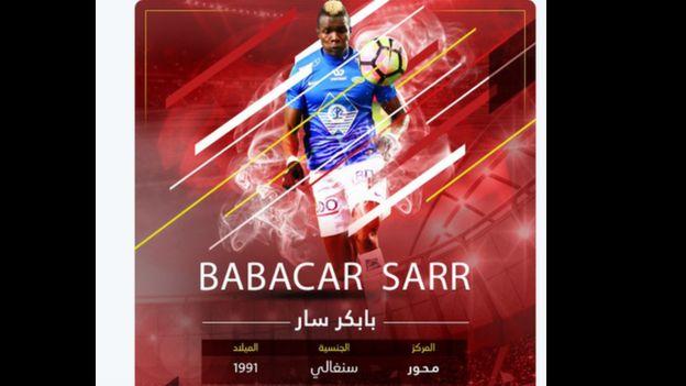 Le Damac FC, en Arabie Saoudite, a accueilli Babacar Sarr en juin 2019.