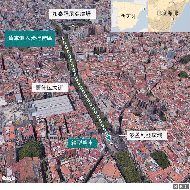 貨車撞人事件現場地圖
