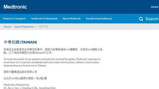 Medtronic Website