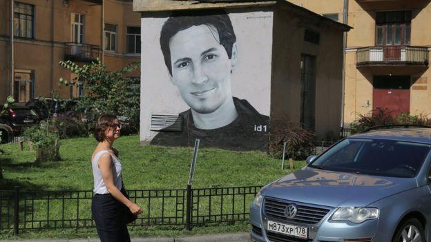Граффити с Павлом Дуровым в Петербурге