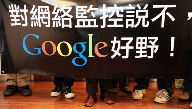 Google con letras chinas