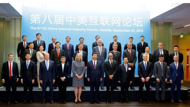 Lu Wei at the US-China Internet Industry Forum