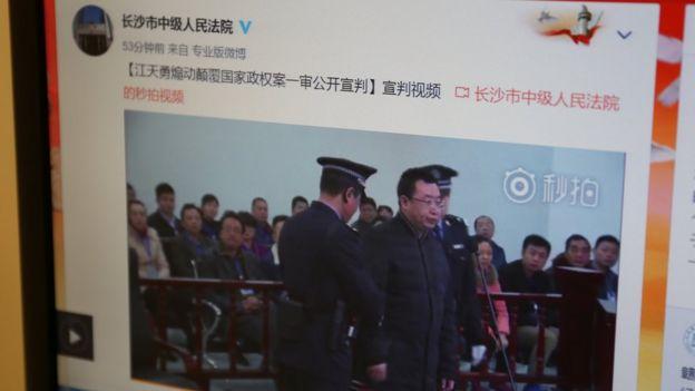 維權律師江天勇出庭