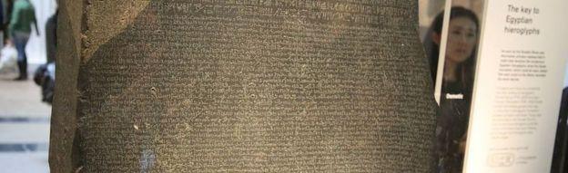 La Pierre de Rosette exposée au British Museum à Bloomsbury le 14 octobre 2016 à Londres