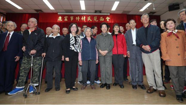 台灣監察院在鹿窟事件65週年的時候舉辦當年涉案者與家人參加的見面會。