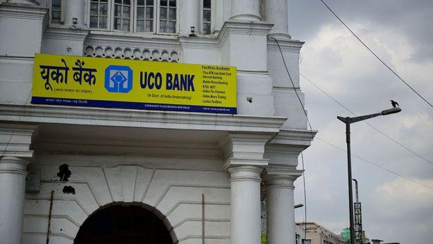 بانک هندی