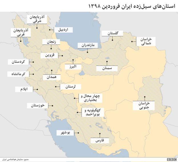 استانهای سیلزده در ایران