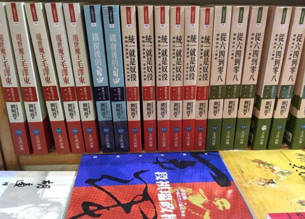 田園書屋在書展上售賣的政治書