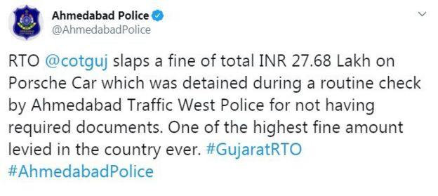 AhmedabadPolice