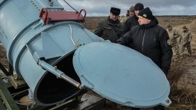 """ракета """"Нептун"""""""