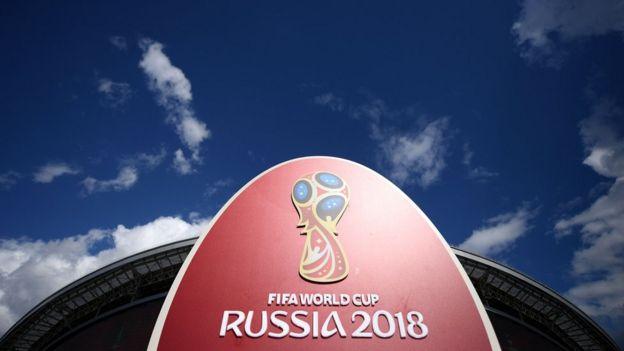 شعار كأس العالم في روسيا