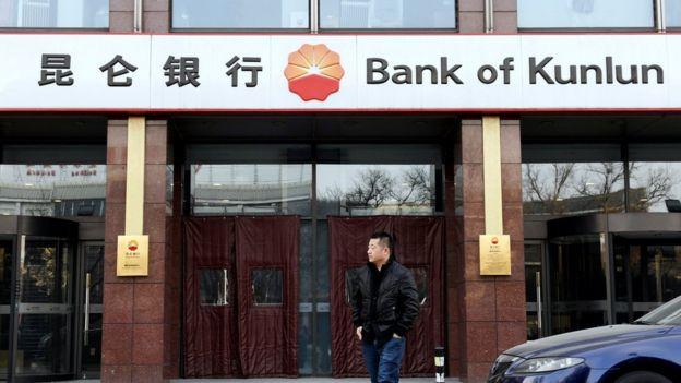 بانک کونلون