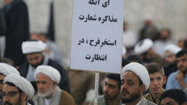 تظاهرات قم