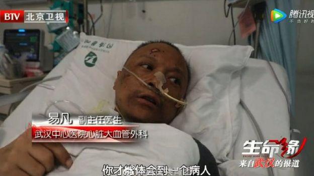 Dr Yi Fan in hospital