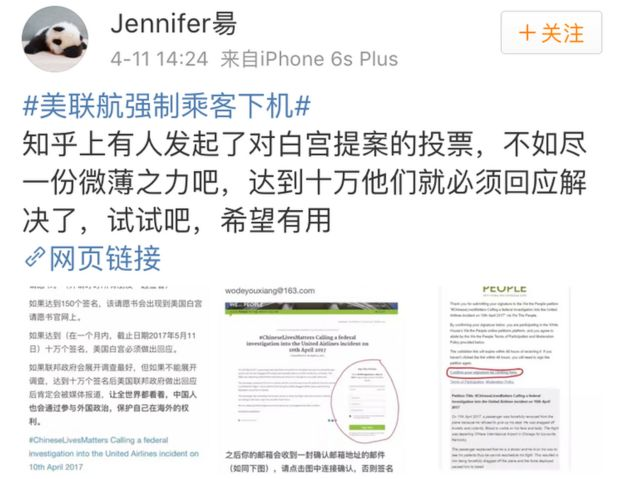 微博评论:Jennifer昜