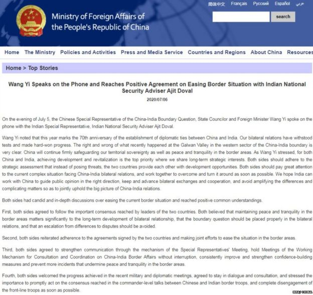 A statement issued by the Foreign Ministry of China