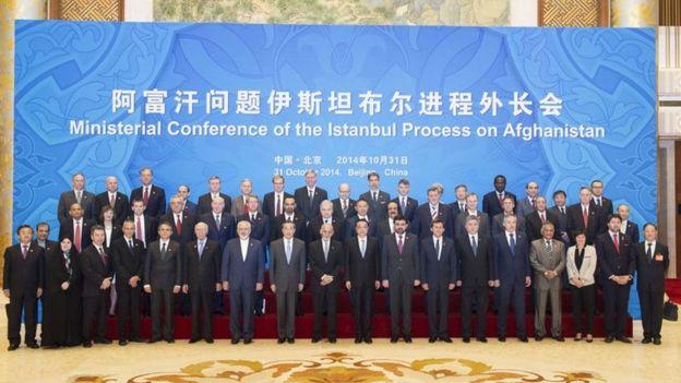 阿富汗問題會議