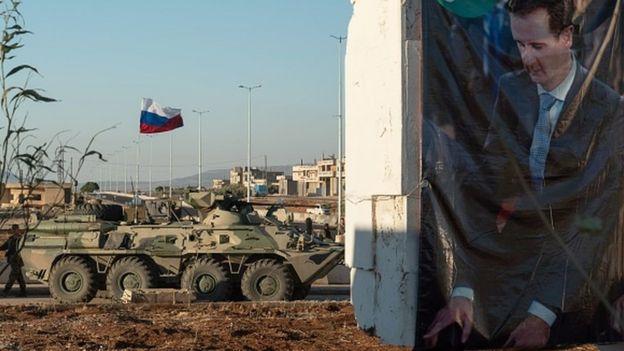 Suriye'de Rus birlikleri