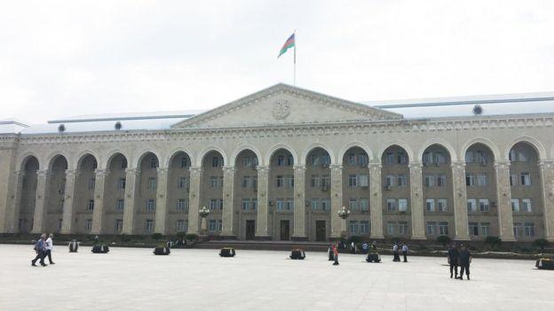здание исполнительной Власти