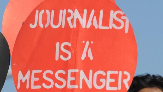 پاکستان صحافی