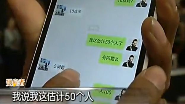 Phone showing a WeChat conversation
