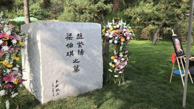 赵紫阳在逝世14年后,与夫人的骨灰合葬于北京昌平区民间公墓天寿园