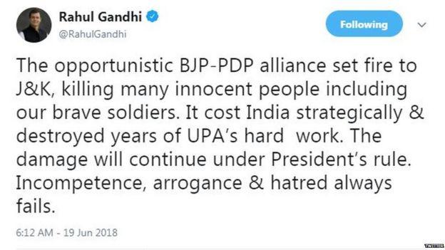 राहुल गांधी का ट्वीट