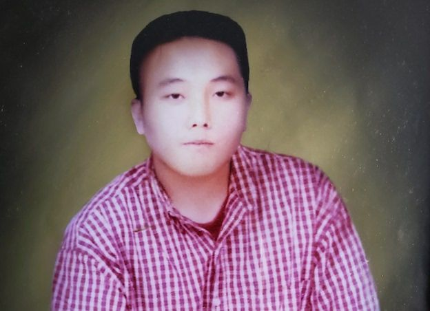 Fong Lee