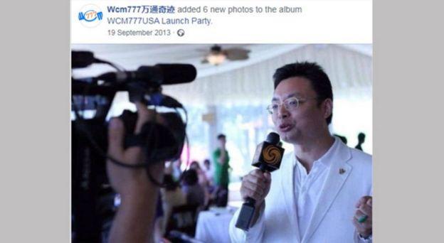 Promoción de WCM777 a través de Facebook
