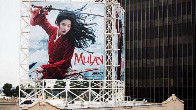 Cartaz de Mulan