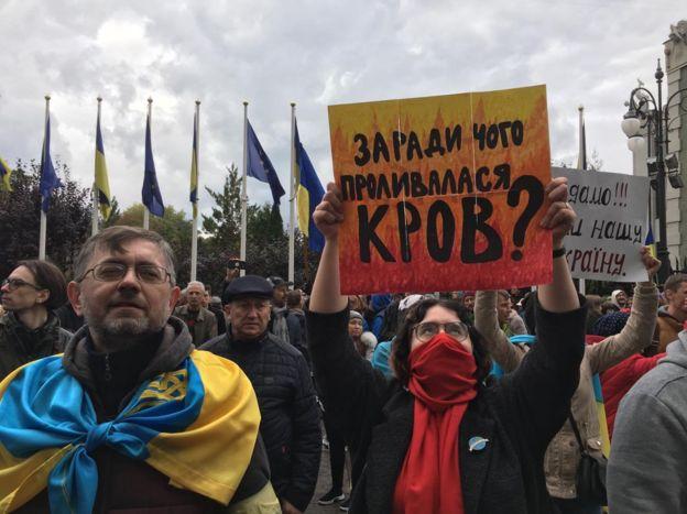 Картинки по запросу протесты против плана Штайнмайера