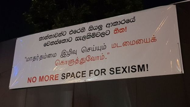 New banner reading no space for sexism