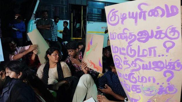 குடியுரிமை சட்டத் திருத்தம்: சென்னை பல்கலைக்கழகத்தில் வலுக்கும் போராட்டம்