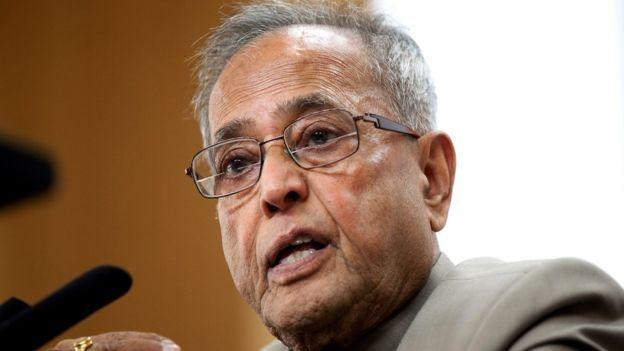 முன்னாள் குடியரசுத் தலைவர் பிரணாப் முகர்ஜி