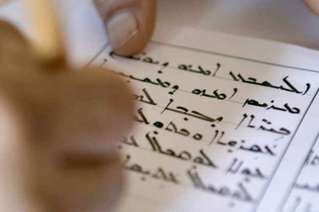 Escrito de Habib en siríaco.