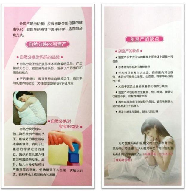 hastane broşürü