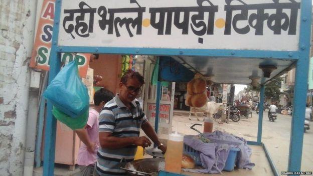 राम रहीम हिंसा मामला