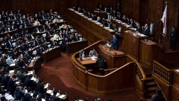 Sesión en el parlamento japonés