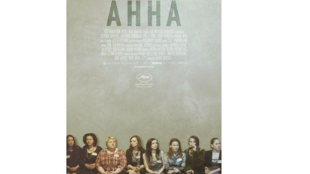 постер фільму Анна