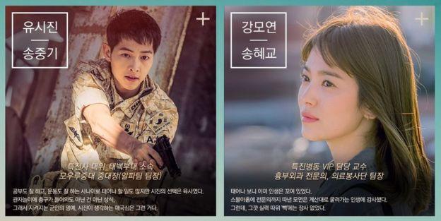 Descendants of the Sun: the Korean military romance sweeping